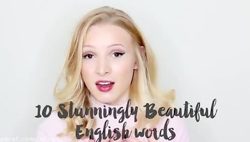 10 Stunningly Beautiful English Words