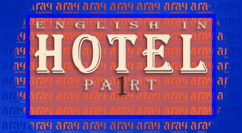 English in Hotel