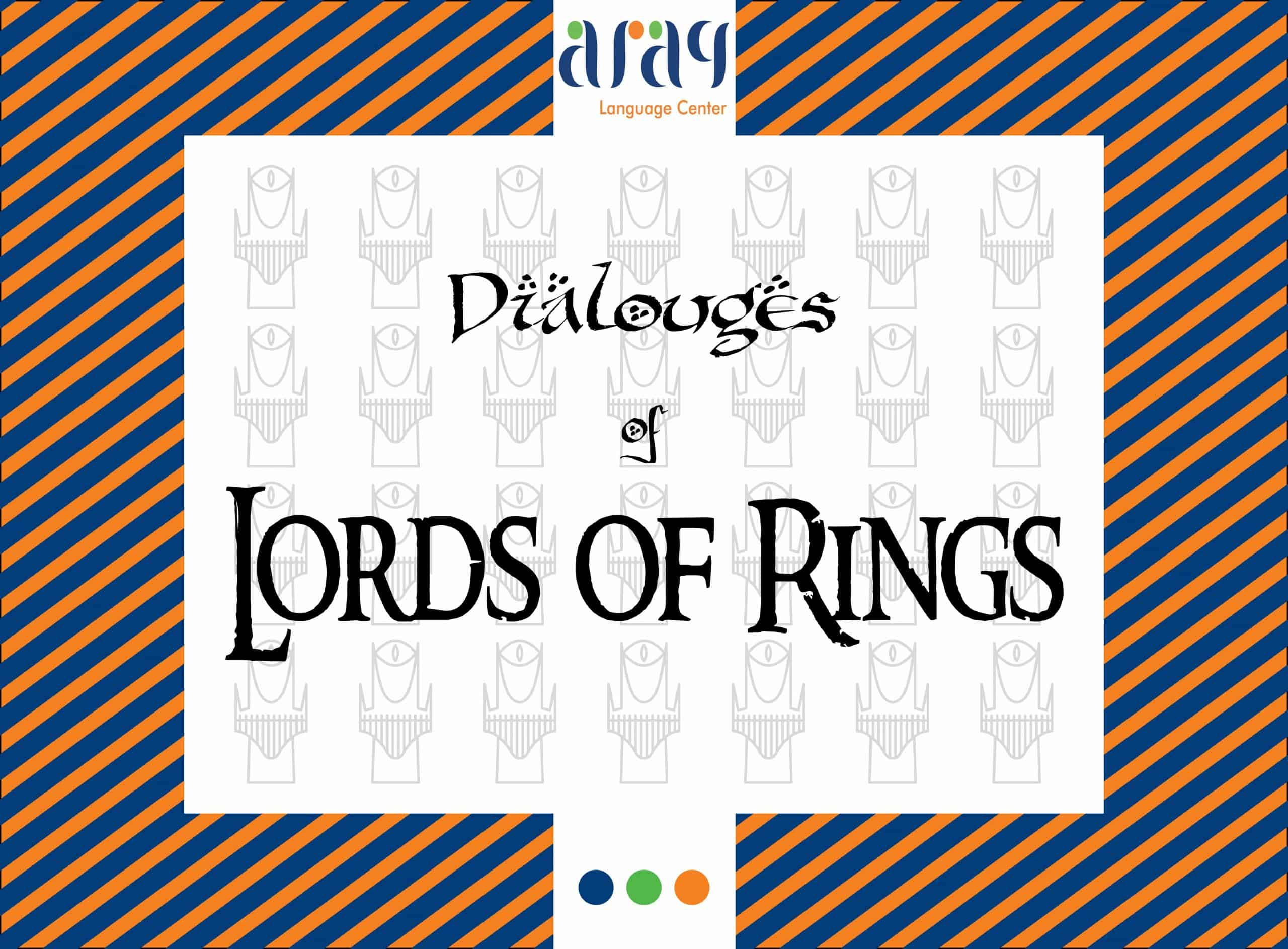 Lord of the rings ارباب حلقهها